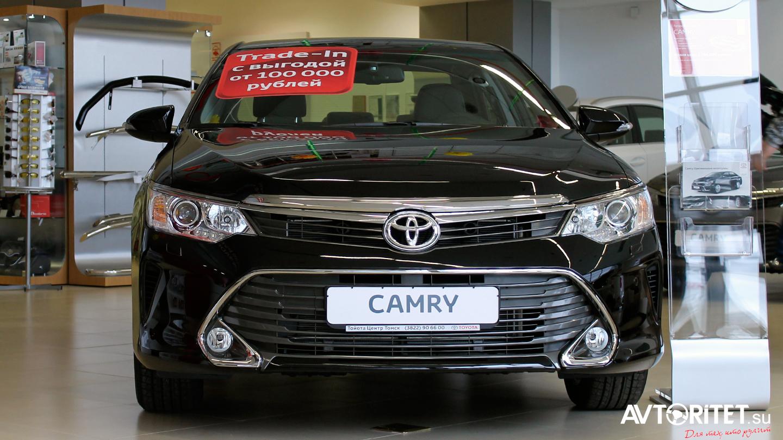Toyota Camry официальный дилер